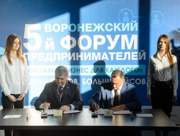 Губернатор Гусев сделал ставку на технопарки и промышленные кластеры