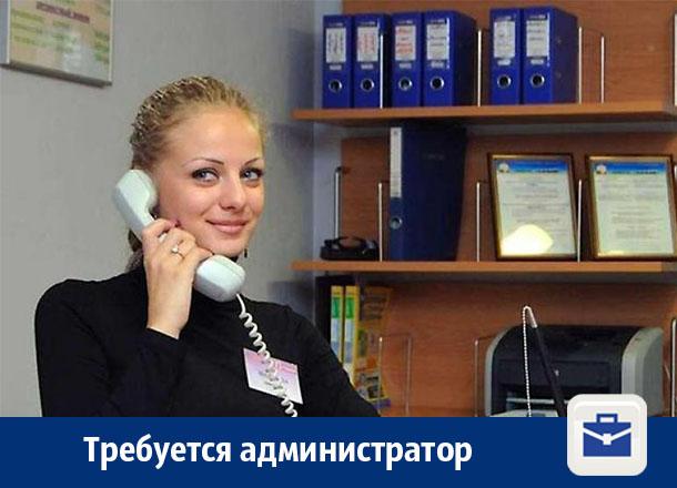В Воронеже ищут администратора в офис