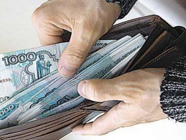 Воронежцам рассказали, будет ли расти их зарплата в ближайшее время