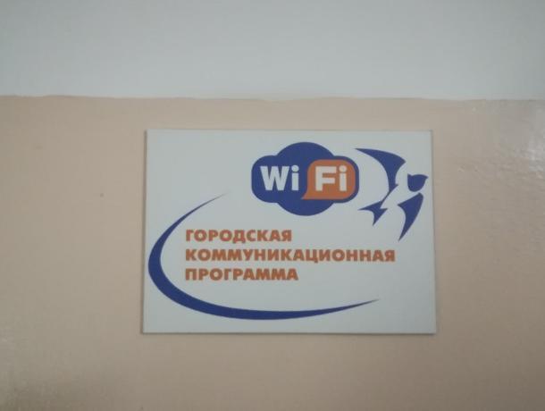 Воронежцев озадачил мифический wi-fi в больнице
