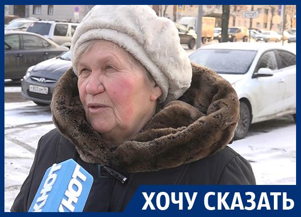 Из-за коммунальщиков в Новый год нас ждут травмы, – воронежская пенсионерка