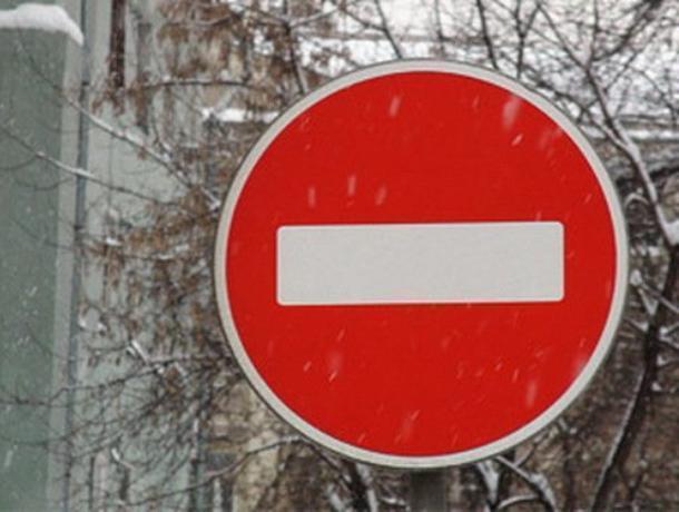 В центре Воронежа перекроют движение накануне Крещения