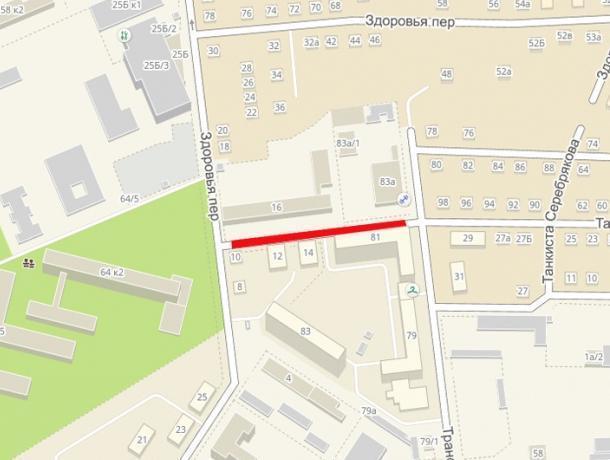 В мэрии Воронежа рассказали, почему перекроют переулок на 2,5 недели