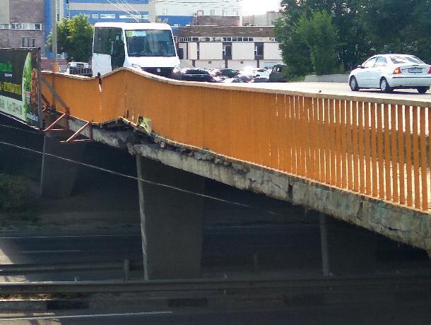 «Танцующий» мост на Дорожной попал на фото в Воронеже
