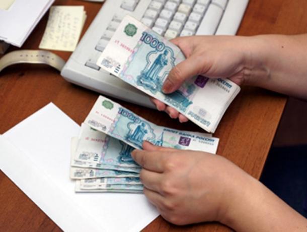 Сотрудникам воронежского Рудгормаша выплатили 23 млн рублей долга по зарплате