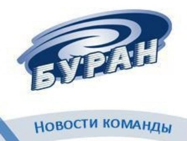 Хоккеисты «Бурана» восновное время победили тюменский «Рубин»