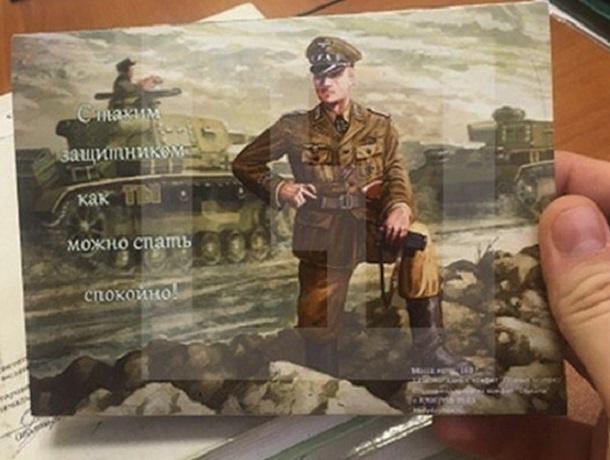 Воронежцы получили в подарок на 23 февраля конфеты с изображением фашиста