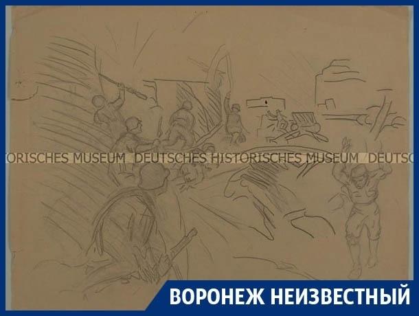 Как фашист изображал оккупированный им Воронеж