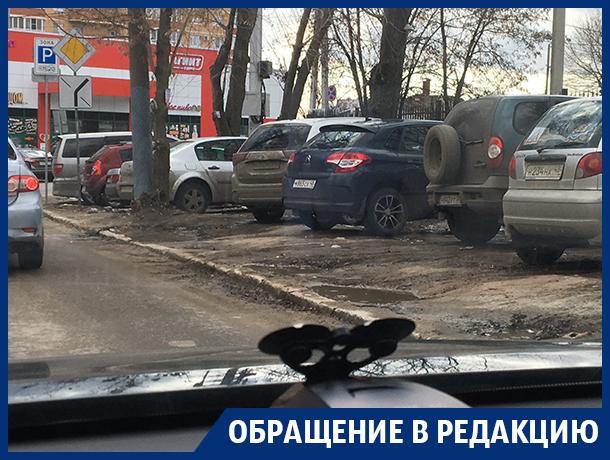 Халявную парковку устроили воронежцы под носом у чиновников