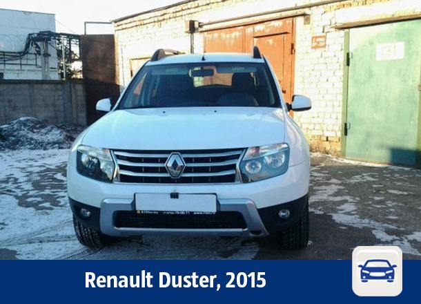 В Воронеже продают Renault Duster