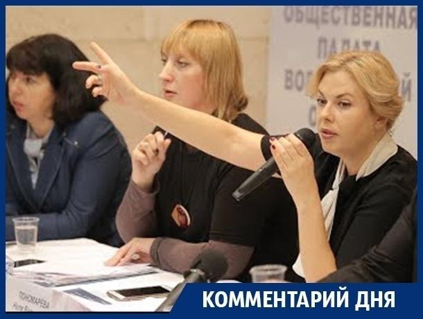 ОПВоронежской области обещалась направить наблюдателей навыборы