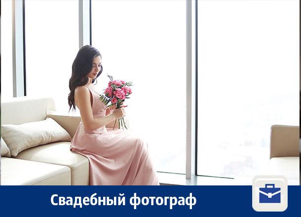 Свадебный фотограф предлагает услуги в Воронеже