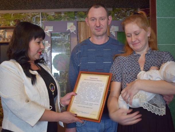 ВВоронежской области многодетная семья назвала дочь Россией