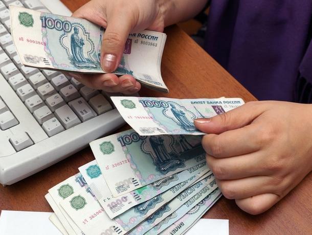 В Воронежской области снова выросли зарплаты