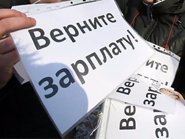 Воронежская компания задолжала работнику неменее 120 тыс руб