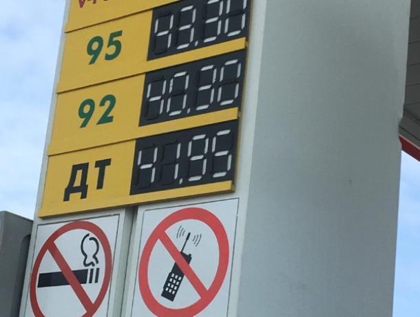 Цены на бензин напугали воронежских водителей