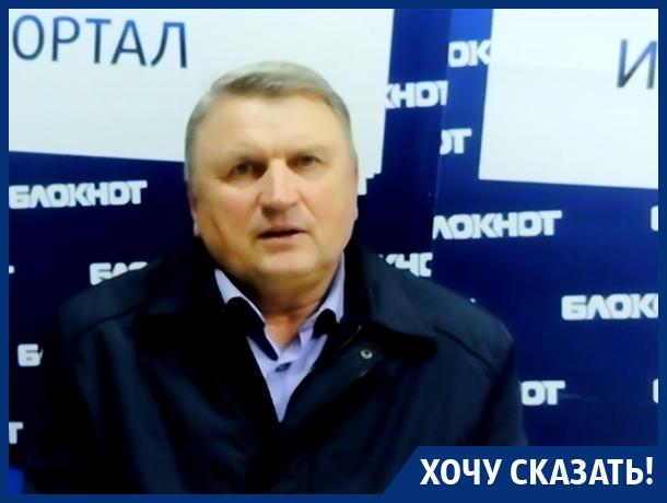 Меня пытались убить отравленным письмом, - воронежский депутат Ерёменко