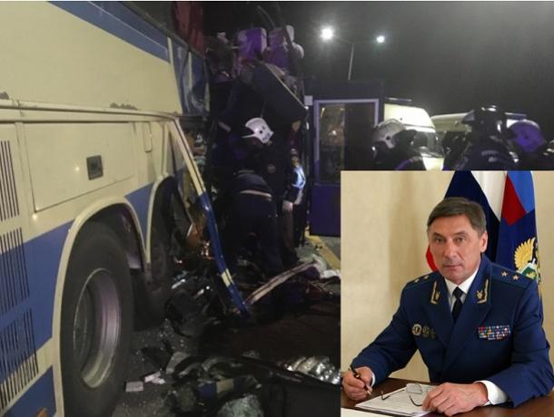 Прокурор Шишкин взял на личный контроль расследование ДТП с пятью погибшими