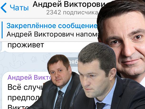 Короля политических инсайдов «Макина» раскрыли и похоронили в Воронеже