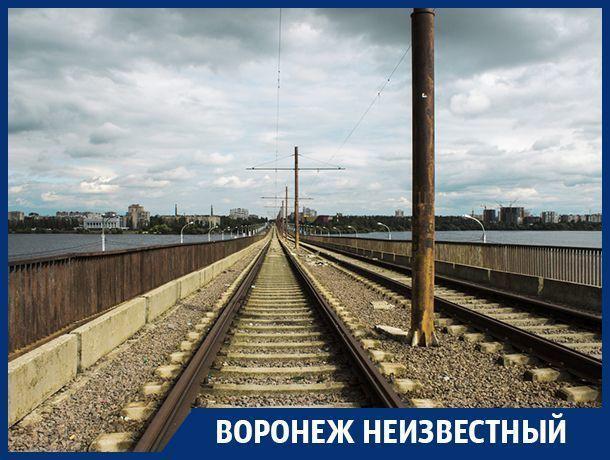 Почему на Северном мосту Воронежа никогда не уберут рельсы