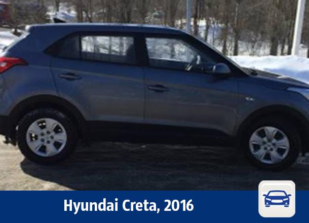 В Воронеже продают Hyundai Creta