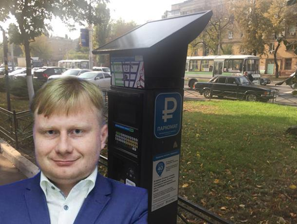 Плюсы и минусы платных парковок назвал эксперт в Воронеже