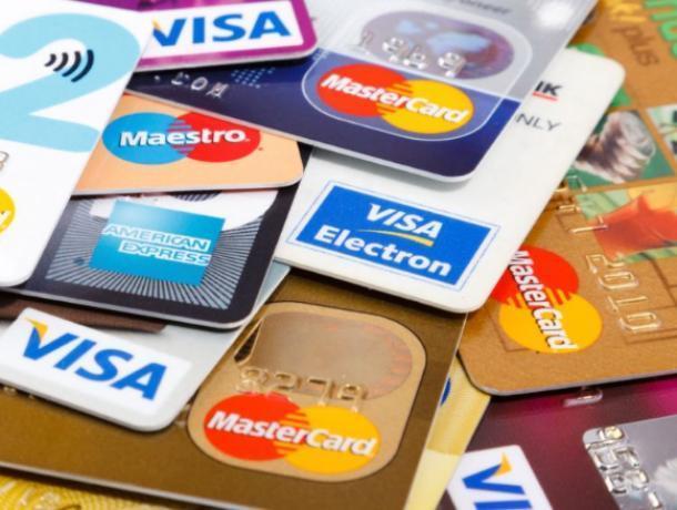 Полицейский купил у воронежца данные чужих банковских карт