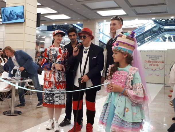 Мэтр моды Зайцев приехал в Воронеж на «спортишках»