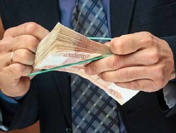 310 млн рублей выделят на повышение зарплат воронежских бюджетников