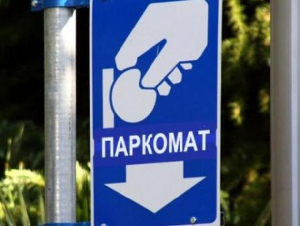 Власти Воронежа рассказали, на что потратят заработанные на платных парковках деньги