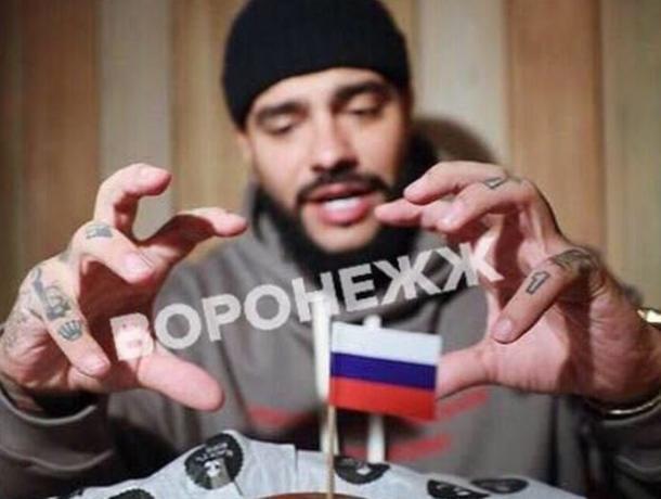 Рэпер Тимати бесплатно раздаст бургеры в центре Воронежа