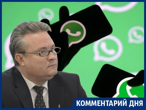 Мэр Воронежа «чинит» дороги в чате популярного мессенджера