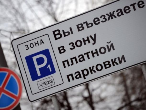 Воронежцы рассказали, как будут экономить на платных парковках