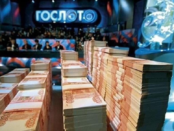 Самый крупный в России выигрыш в лотерею достался жителю Воронежа