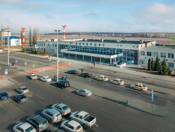 Минэкономразвития вложит деньги в воронежский аэропорт