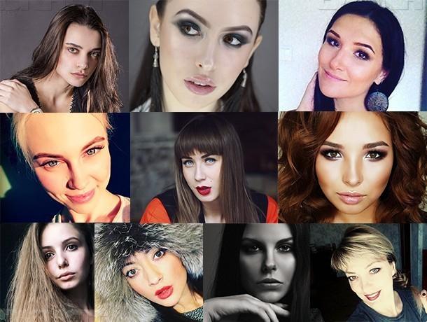 Проголосуй за лучшую участницу первого этапа «Мисс Блокнот Воронеж-2018»