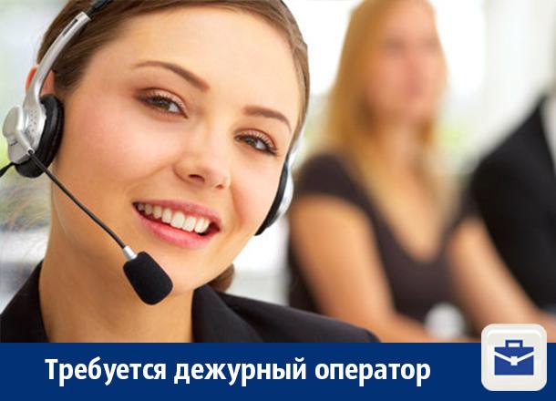 В Воронеже ищут дежурного оператора