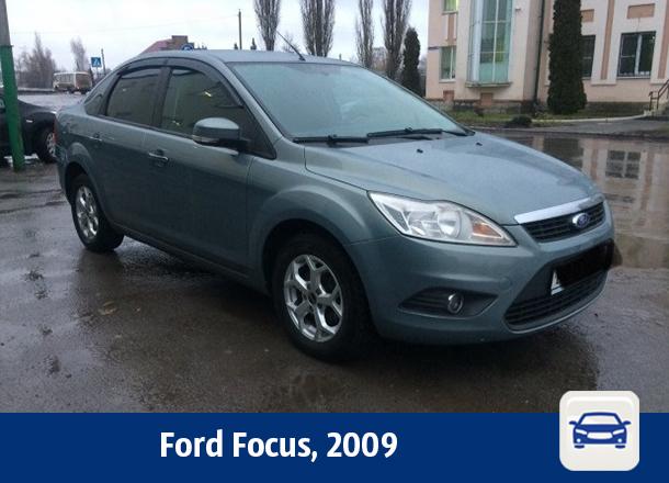 Дать объявление форд фокус продаю очередь объявления интим услуги казахстан
