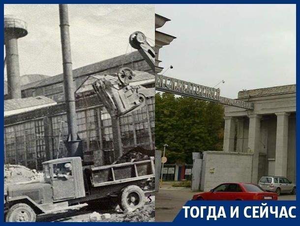 Как разваливали легендарный Воронежский завод Коминтерна