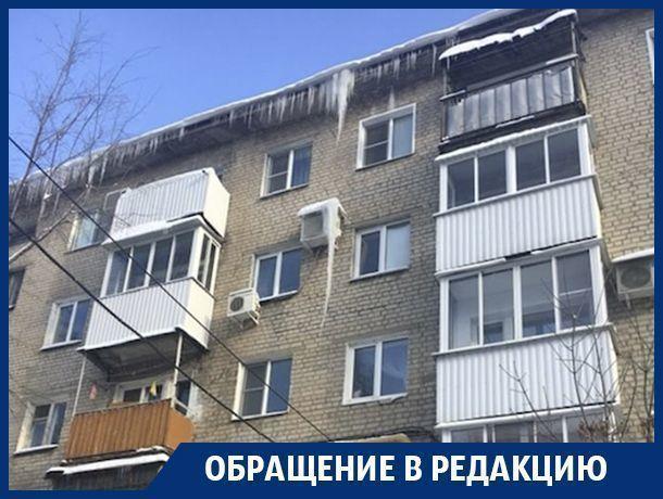 Воронежцы перепуганы двухметровыми сосульками-убийцами