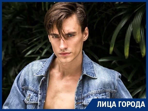 О заработках моделей-мужчин рассказала звезда подиумов из Воронежа