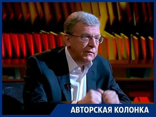 Почему Алексей Кудрин забеспокоился о «взрыве» семей с детьми