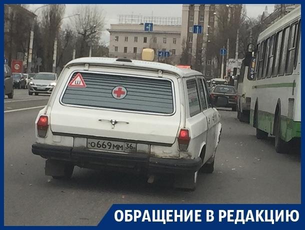 Скорую помощь из детства родителей заметили в Воронеже