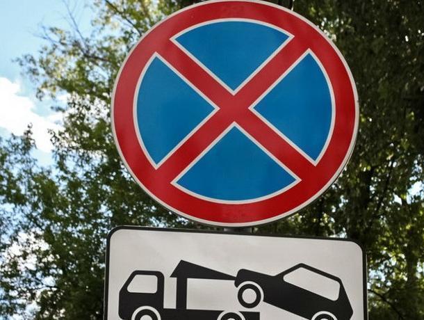 «Привет» отмуниципалов: вчетверг вВоронеже запретят парковку наулице Театральной