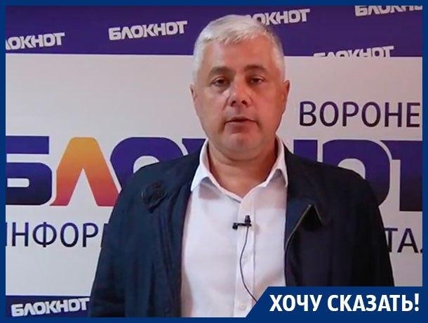 Судебные приставы нарушают мои права, - житель Воронежа