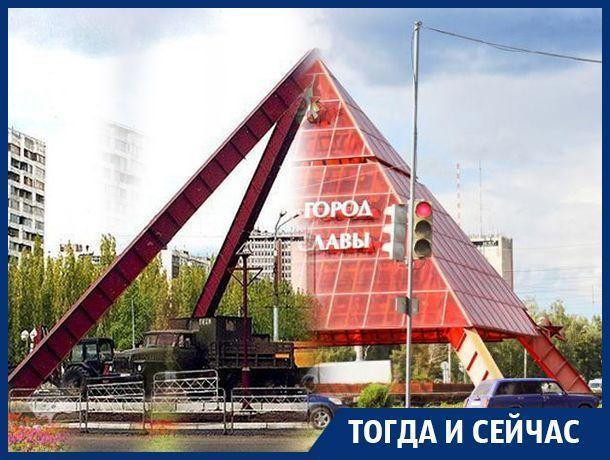 Воронежская пирамида – отмывание денег или масонский заговор