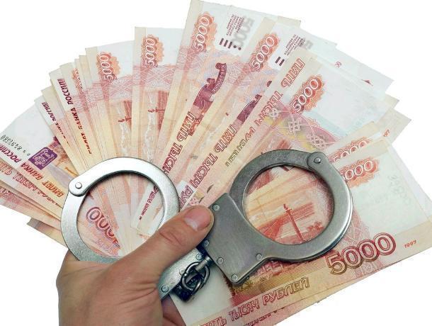 Воронежец, мошенническим путем укравший 111 млн руб., пойдет под суд