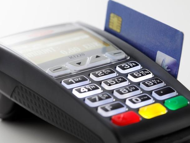 Воронежцы будут получать cashback за безналичную оплату проезда в автобусах