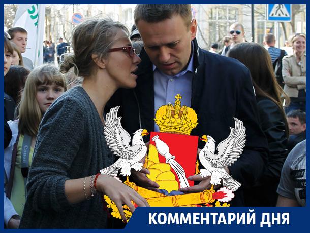 Собчак или кто-то от Навального могут дерзнуть в воронежские губернаторы, - источник