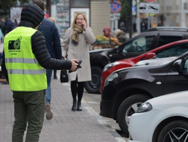 В мэрии рассказали, когда разошлют штрафы за неоплаченную парковку в Воронеже